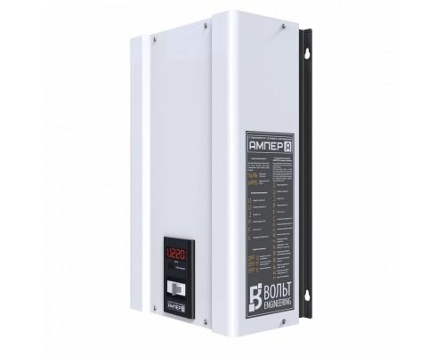 Стабилизатор напряжения Ампер Э 12-1/32 V2.0