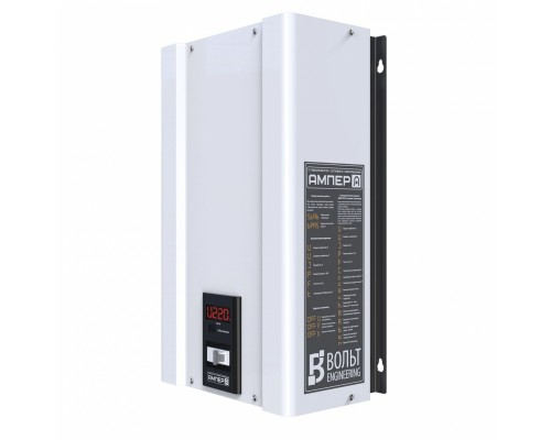 Стабилизатор напряжения Ампер Э 12-1/40 V2.0