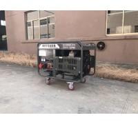 Генератор MITSUBA SL15000E-DVI